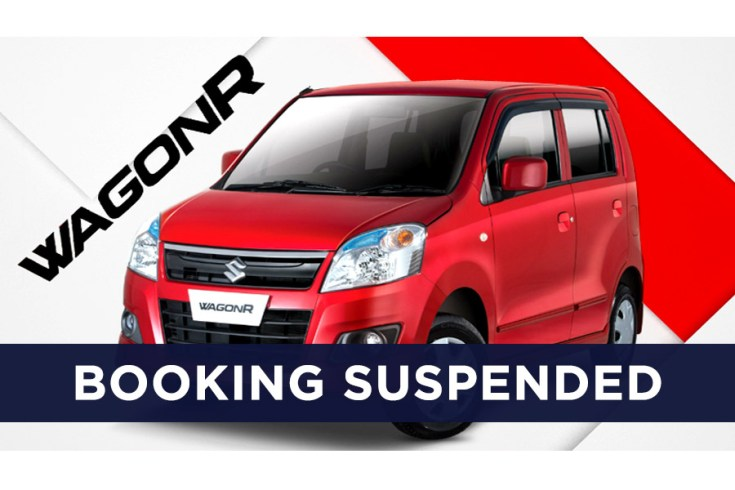 WagonR_Suspended