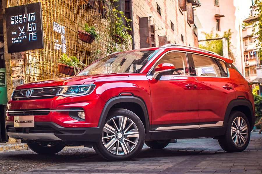 Changan Releases Official Photos of CS35 Plus Crossover Ahead of Debut