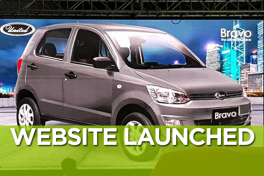 United Motors Website Launched
