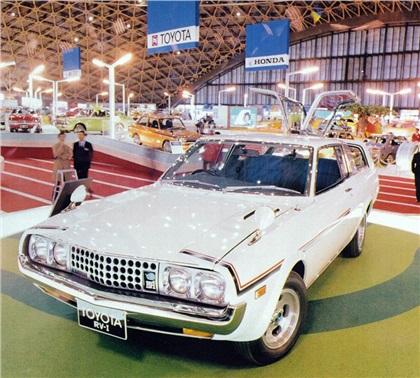1971 Toyota RV1 Concepts