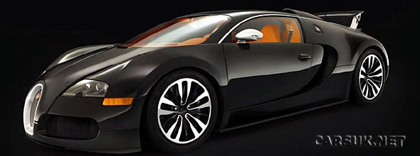 The Bugatti Veyron SuperSport