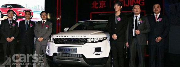 Range Rover Evoque China