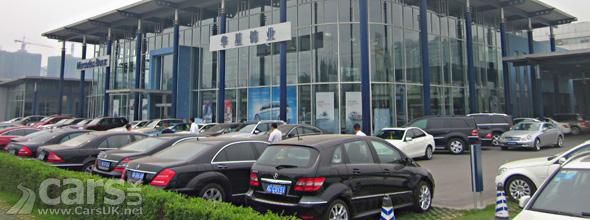 Mercedes-Benz Dealer China