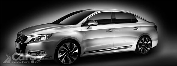 Photo Citroen DS 5LS