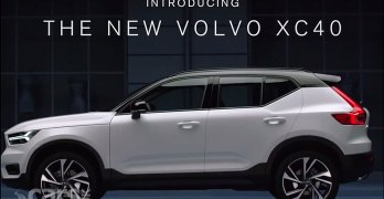 New Volvo XC40 to be REVEALED on 21 September 2017 – and it's LEAKED out already (video)