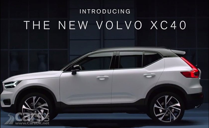 New Volvo XC40 to be REVEALED on 21 September 2017 - and it's LEAKED out already