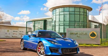 New Lotus SUV to be built in new Geely Factory in China