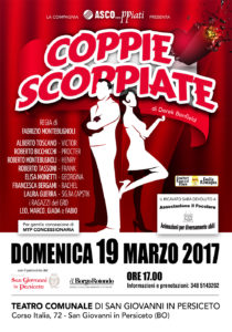 ASCO-CoppieScoppiate-Locandina-19-Marzo-WEB