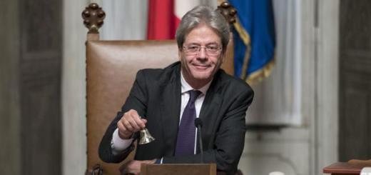 Primo_Consiglio_dei_ministri_del_governo_Gentiloni