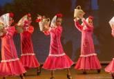 XXVI Clausura de la Escuela Municipal de Danza