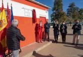 Inauguración del campo de césped artificial de El Bohío