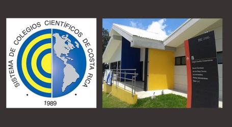 Colegio Científico de Cartago inicia proceso de admisión