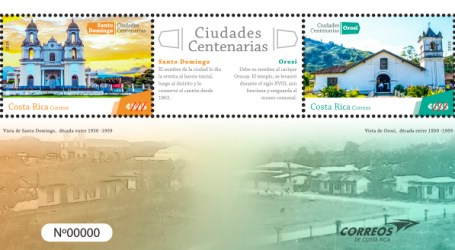 Iglesia de Cartago destaca en emisión postal de Ciudades Centenarias