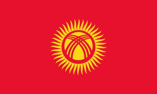 Drapau Kirghizistan