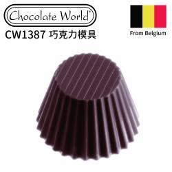 chocolate world 巧克力模 比利時巧克力 巧克力世界 佳敏企業 佳霆實業