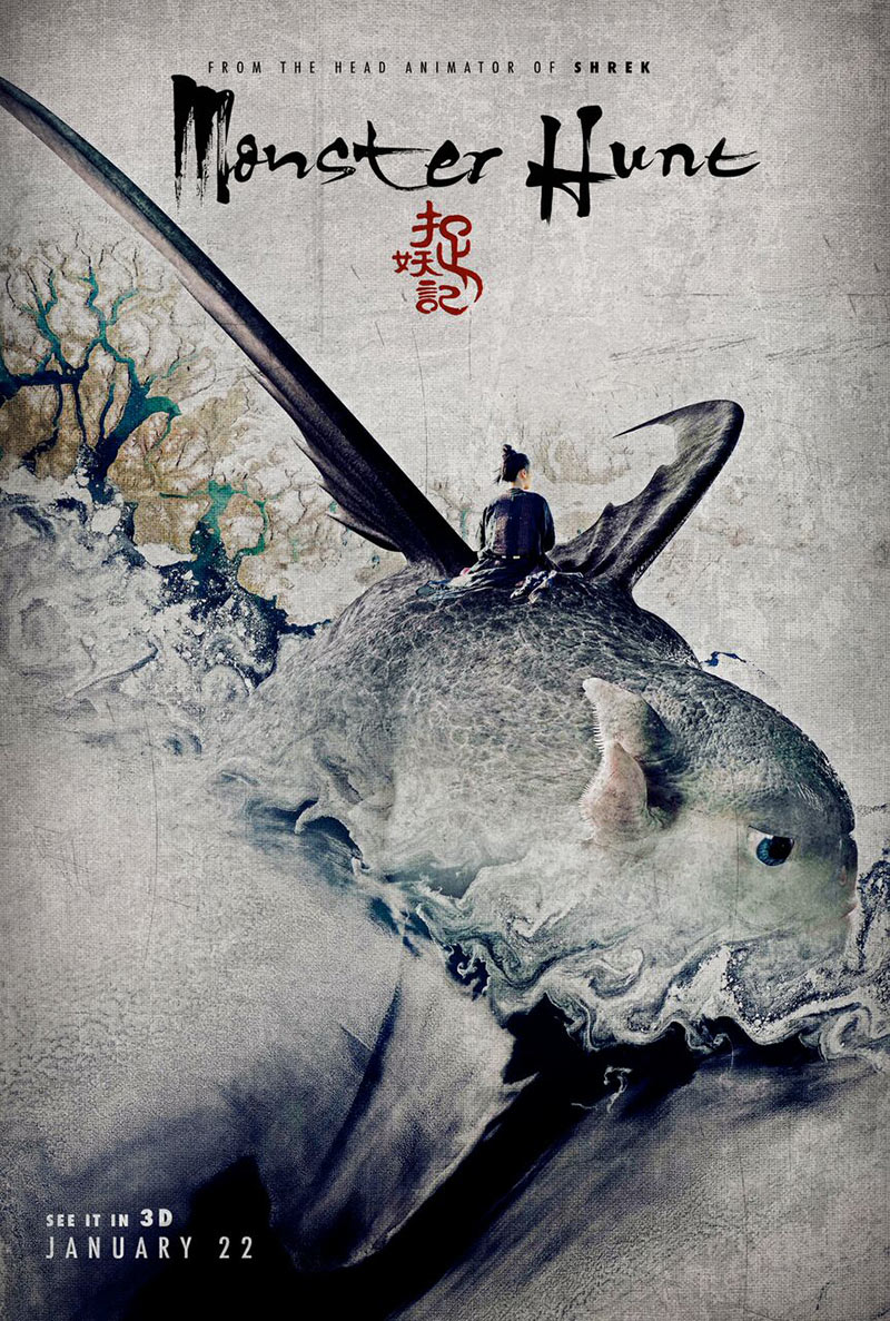 Chinese Blockbuster Monster Hunt Coming To US Theaters