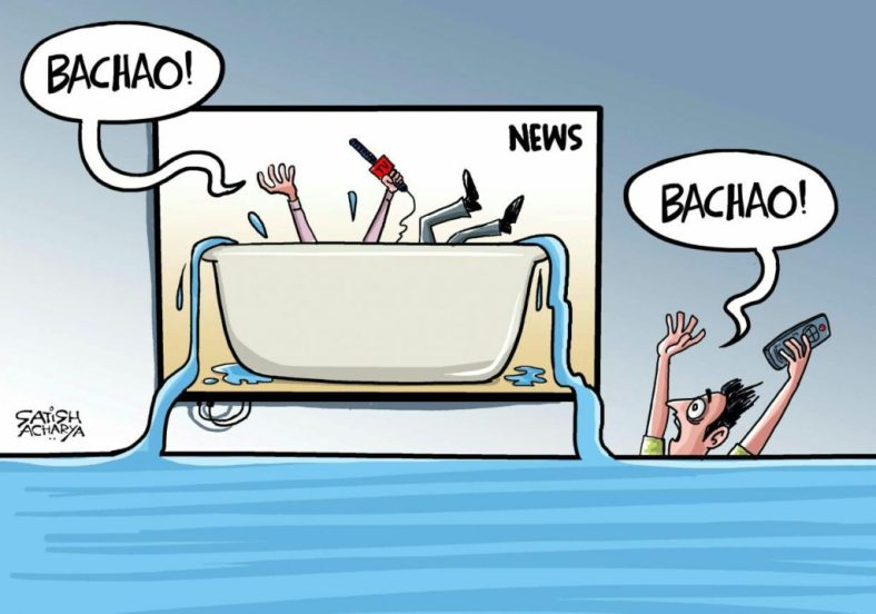 The accidental death of our news channels