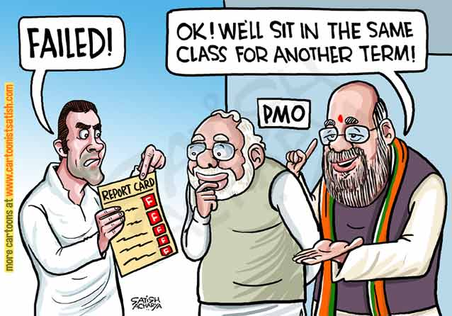 Rahul Gandhi writes a report card for Modi Sarkar