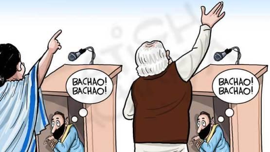 Modi Bachao vs Modi Se Bachao?