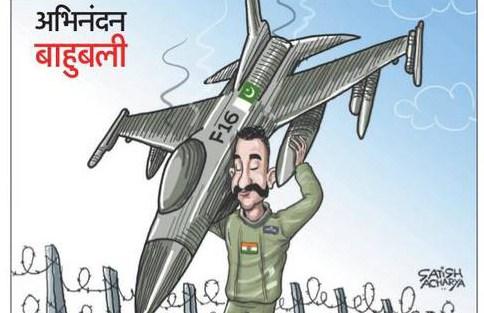 अभिनंदन बाहुबली!