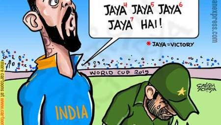 Cricket World Cup 2019 cartoons…