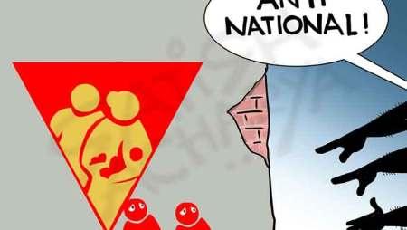 'Population control is patriotism'
