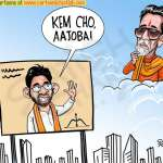 Shiv Sena's new strategy?
