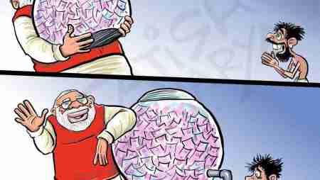 Twenty Lakh Crore Package!