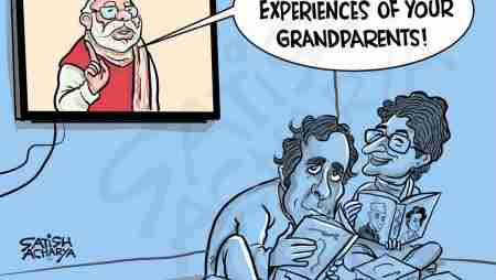 Learn from the experiences of your grandparents-PM Modi