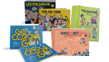 Available Cartoon Books! Do you have them?