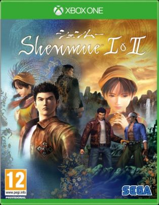 Shenmue_2018_04-13-18_014.png_600