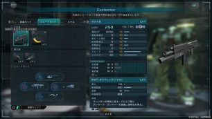 gundam-.battle-operation-2-4