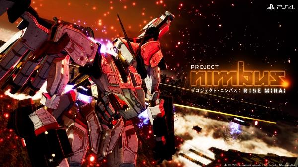 Project-Nimbus-Code-Mirai_2018_10-18-18_001.jpg_600