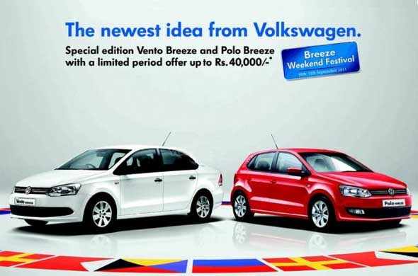 volkswagen polo vento breeze limited edition