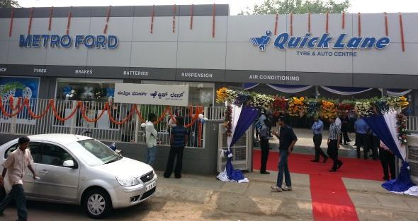 ford quick lane service center