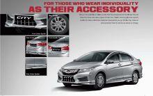 2014 Honda City Brochure 1