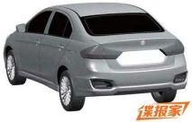 Maruti Suzuki Ciaz Sedan Patent Image 3