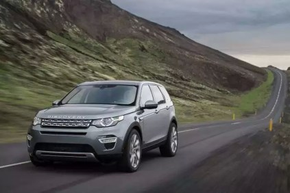 2015 Range Rover Discovery Sport SUV 1