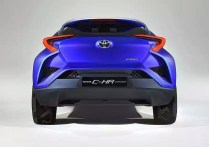 Toyota CH-R Crossover Concept 5