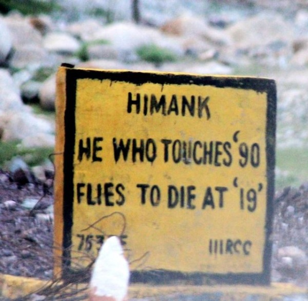 Funny Road Sign 36