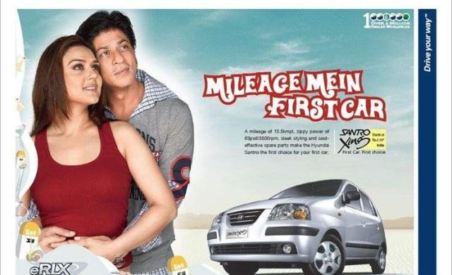 Shahrukh Khan with the Hyundai Santro Xing
