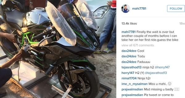 MS Dhoni's Kawasaki Ninja H2