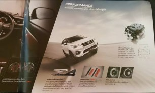 2016-Toyota-Fortuner-TRD-Sportivo-technical-specifications