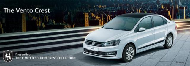 Volkswagen Vento Crest