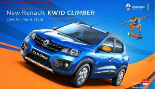 Kwid Climber_2