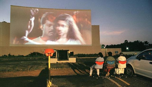 Prarthana Drive-in theater