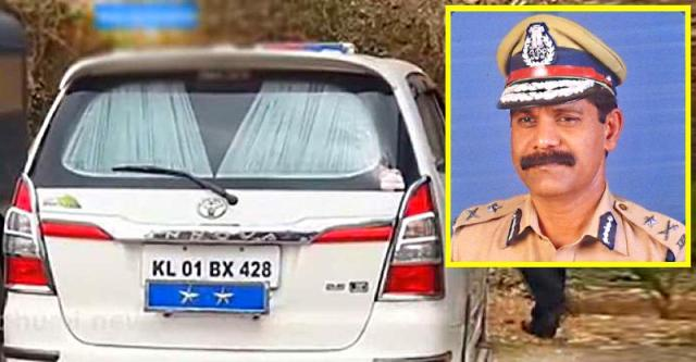 Kerala Cop Suspended for drunk driving featured