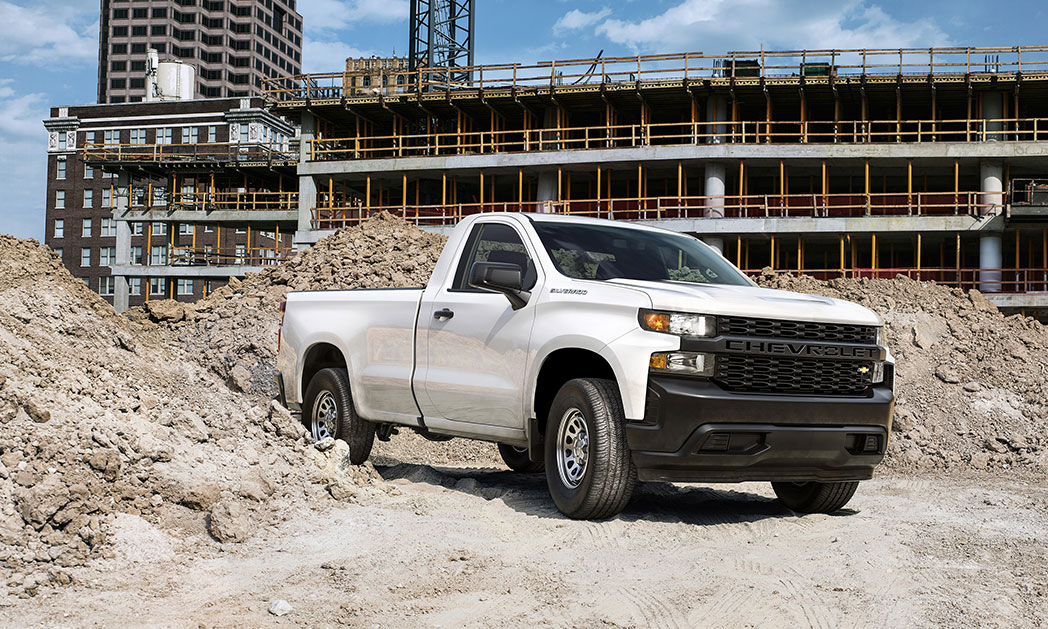 https://i0.wp.com/www.carvisionnews.com/wp-content/uploads/2018/05/2019-chevy-silverado.jpg?fit=1048%2C629