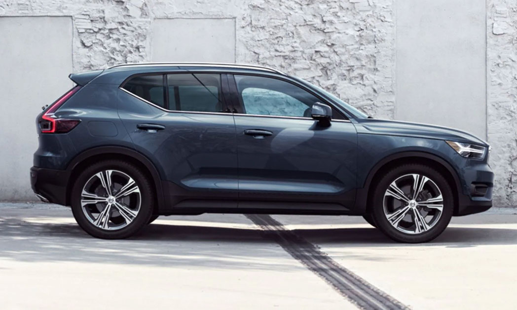 https://i0.wp.com/www.carvisionnews.com/wp-content/uploads/2019/10/volvo-xc40-t5-awd.jpg?fit=1048%2C629