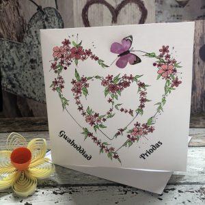 Floral Hearts Wedding Invitation